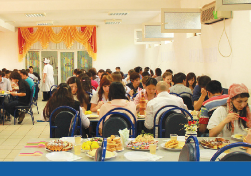 UDG Cafeteria